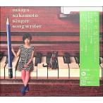 Yahoo!絵本・児童書館おすすめバーゲン本坂本真綾 シンガーソングライター CD
