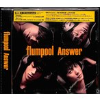 flumpool Answer A盤 CD