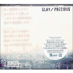 GLAY PRECIOUS 初回限定盤 CD
