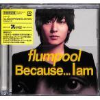 flumpool Because...Iam 初回限定 CD