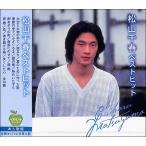 �٥��ȡ��ҥåȡ�������� CD