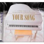ユアソング-僕の歌は君の歌 CD