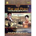 戦争と平和 5DVD−BOX DVD
