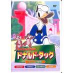ドナルド ダック ドナルドの磁石騒動 DVD AAM-106