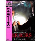 ミラーズ<完全版> DVD