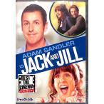 ジャックとジル DVD