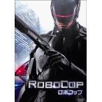 ロボコップ 2014年版 DVD