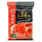 海底撈トマトスープ鍋の素(番茹火鍋底料)200g