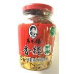 老干媽 香辣菜(シャンラーサイ) 激辛 中華調味料 漬物 中華食材 188g