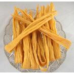 腐竹 乾燥棒ゆば227g 中華お徳用フチク ヘルシー湯葉 中国産大豆製品