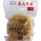 とうふ麺 泰山豆腐干絲 500g 豆腐カンス 押し豆腐の糸切り 台湾製 中華食材 冷凍食品画像
