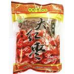 金盛中国産 大紅棗有核棗 (種有りナツメ)健康栄養食材・中華名物・大人気 454g