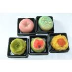 8、9月の上生菓子 秋 詰め合わせ選べる6個入り