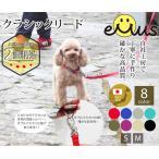 犬 リード 可愛いリード 犬 散歩 カフェリード 国