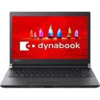 東芝 dynabook RX73/VBQ PRX73VBQSJA ノートパソコン