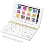 シャープ SHARP PW-SJ3-W カラー電子辞書 Brain 中学生向けモデル 100コンテンツ収録 ホワイト系 新品 送料無料