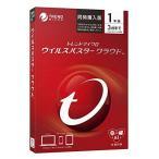 �ȥ��ɥޥ����� TREND MICRO  �����륹�Х����� ���饦�� 1ǯ�� 3�����Ѳ�ǽ Ʊ�������� DVD-ROM�� ���� ����̵��