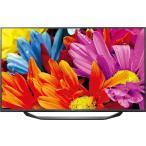 ショッピング液晶テレビ LGエレクトロニクス 49V型 4K液晶テレビ IPS 4Kパネル ウルトラスリムボディ WebOS2.0 49UF7710 新品 送料無料