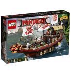 レゴ LEGO ニンジャゴー 空中戦艦バウンティ号 70618 新品 送料無料