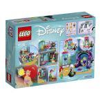 レゴ LEGO ディズニー アリエル海の魔女アースラのおまじない 41145 新品 送料無料