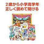 えいごで日本むかしばなし DVDと絵本セット アルク 正規販売店