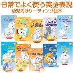 英語絵本 Scholastic noodles スカラスティック ヌードルズ10冊 CD付 幼児英語 子供 英語教材 CD