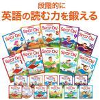 英語絵本 10冊 CD付 Scholastic SPOT ON READING 1 TO 10 WITH CDs スカラスティック スポット オン