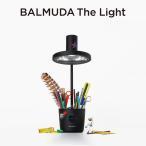 バルミューダ ライト 特典付 BALMUDA The Light 正規販売店 太陽光LEDデスクライト