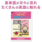 英語のきほん 英単語とフレーズ DVD 正規販売店 幼児英語 DVD