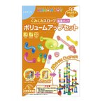 公文 くもん NEW くみくみスロープボリュームアップセット KUMON 公文式 知育玩具 おもちゃ