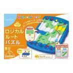 公文 くもん ロジカルルートパズル KUMON 公文式 知育玩具 おもちゃ プレゼント