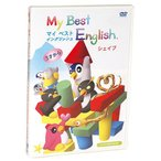 My Best English Shape DVD