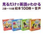 Scholastic Nonfiction Sight Word Readers 全4巻セット Workbook and Audio CD Set 英語絵本100冊 朗読音声CD4枚 ワークブック4冊