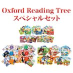 オックスフォードリーディングツリー スペシャル3点セット ORT Oxford Reading Tree のお得セット 子供英語 英語教材 英会話教材 CD