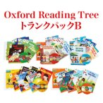 Oxford Reading Tree ORT Trunk pack B 子供英語 英語教材 英会話教材 CD 子供用