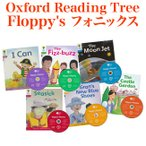 Oxford Reading Tree ORT Floppy's ORT フロッピーズ フォニックスセット 幼児英語 英語教材 英会話教材 CD
