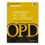 英語教材 Oxford Picture Dictionary High Beginning Work Book CD付 オックスフォード ピクチャーディクショナリー 問題集 音声CD ワークブック
