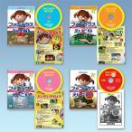 フォニックスえいご DVD3巻CD1枚セット
