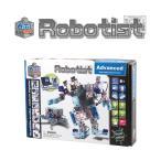 アーテック 教材 ロボティスト アドバンス 153143 Artec Robotist Advanced ブロック ロボット製作キット 工作 子供用