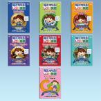 毎日使える しつけ英語 DVD6巻 CDセット 子供英語 幼児 キッズ英語 しつけに使う英語フレーズ DVD教材