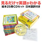 Scholastic Sight Word Readers 25 Readers, Workbook and Audio CD Set スカラスティック サイトワードリーダーズ