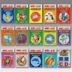 小学フラッシュDVD国語15巻 DVD14巻 CD1巻セット 子供用