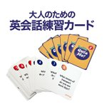 Quiz Me! Conversation Cards for Adults Starter Pack 1 カードゲーム 英語クイズ