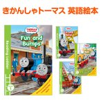 THOMAS AND FRIENDS Reading Ladder Level1 4冊セット きかんしゃトーマス リーディング教材 レベル1