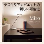 山田照明 Z-LIGHT Miro ミロ Z-G3000 正規販売店 Zライト Z-G3000 LEDデスクライト 高演色Ra80 自然光LED 調光機能