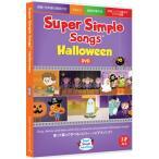 Super Simple Songs - Halloween DVD