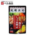 ベル食品 札幌仕込濃厚鶏だししょうゆ鍋つゆ 750g