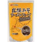 ベル食品 札幌みそラーメンスープ1kg