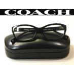 送料無料 ・コーチ【COACH】度付きレンズ付【HC6041F(Kristin)-5002】ユニセックス メンズ レディース・フルリム・セル枠