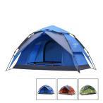 ワンタッチテント 簡易テント ポップアップテント キャンプテント ビーチテント テント  2人用  防水 サンシェード アウトドア 日除け 日よけ